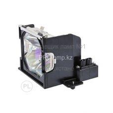 Лампа для проектора Sanyo PLV-75L (POA-LMP99)