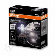 Светодиодные противотуманные лампы Osram 66220CW