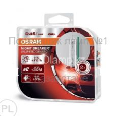 Лампа головного света для автомобиля Osram 66440 XENARC NIGHT BREAKER UNLIMITED