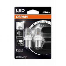 Габаритные огни Osram 7556CW-02B premium P21W холодный белый
