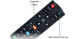 Optoma W401 USB манипулятор мышь и лазерная указка